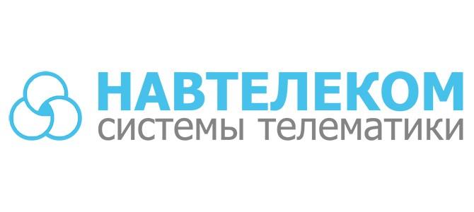 производители трекеров для беспроводного датчика уровня топлива Эскорт ТД-BLE