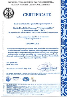 Certificate Quality Management System